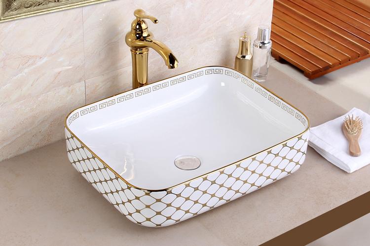 Keramické umývadlo KADYOS (KD-12GBB)